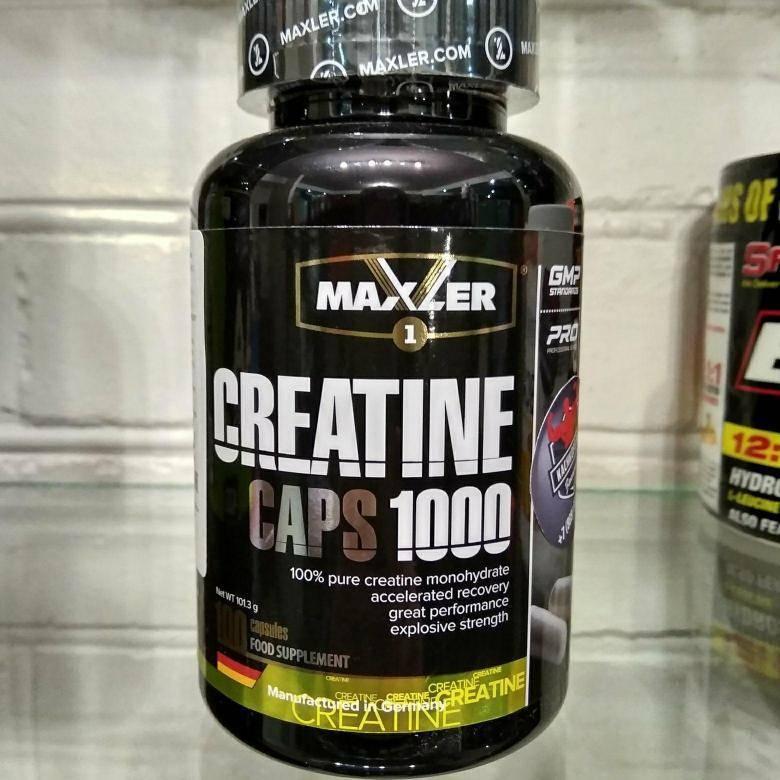 Maxler creatine: обзор форм выпуска креатина моногидрата в порошке