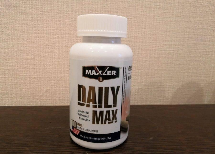 Daily max от maxler: витамины из америки, состав и свойства