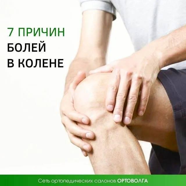 Симптомы болезни - боли в кости