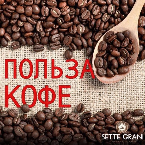 Сколько можно пить кофе, чтобы помочь печени и не навредить сердцу | новости медицины