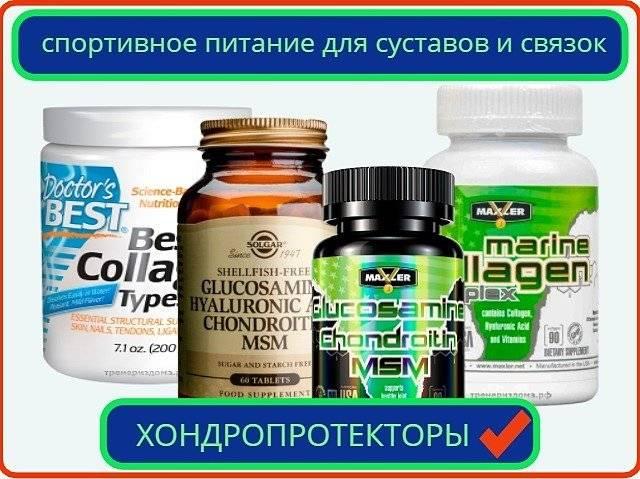Препараты для повышения выносливости
