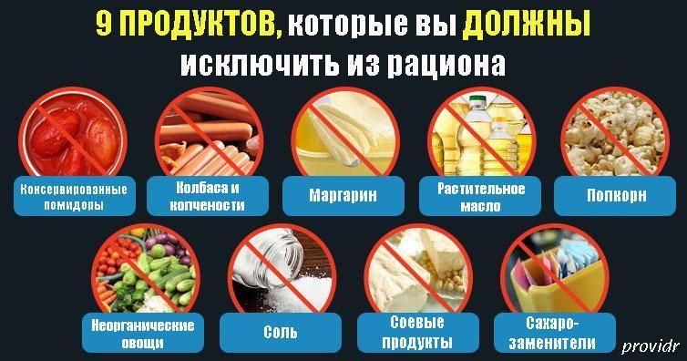 Диетологи рассказали, какие продукты не есть, чтобы похудеть