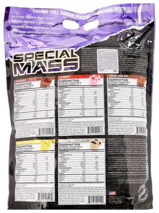 Special mass gainer от maxler: как принимать, состав и отзывы