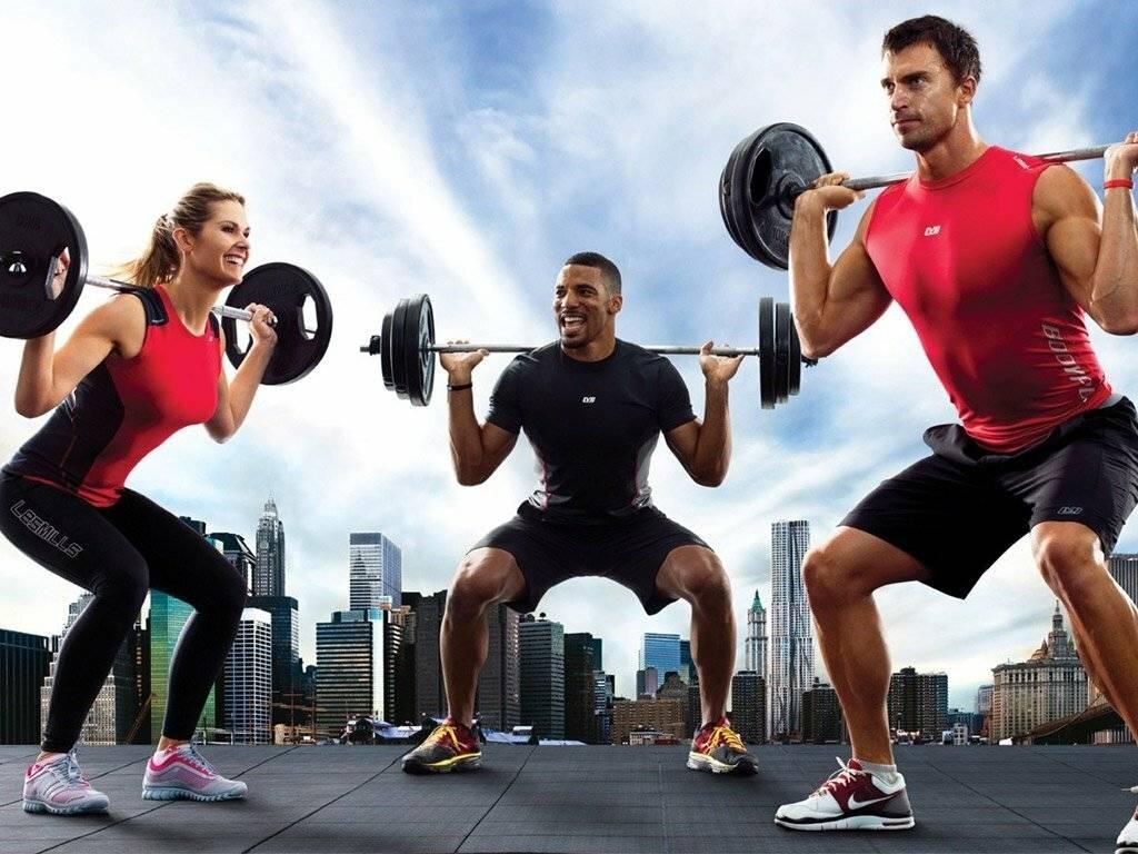 Боди pump фитнес аэробика - что это, цены, отзывы, фото, видео