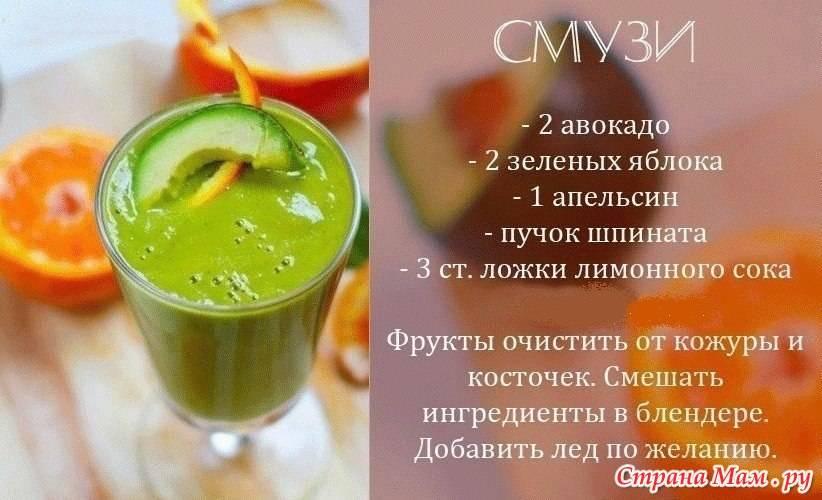 Коктейли для похудения: рецепты вкусных и полезных напитков | телеканал стб