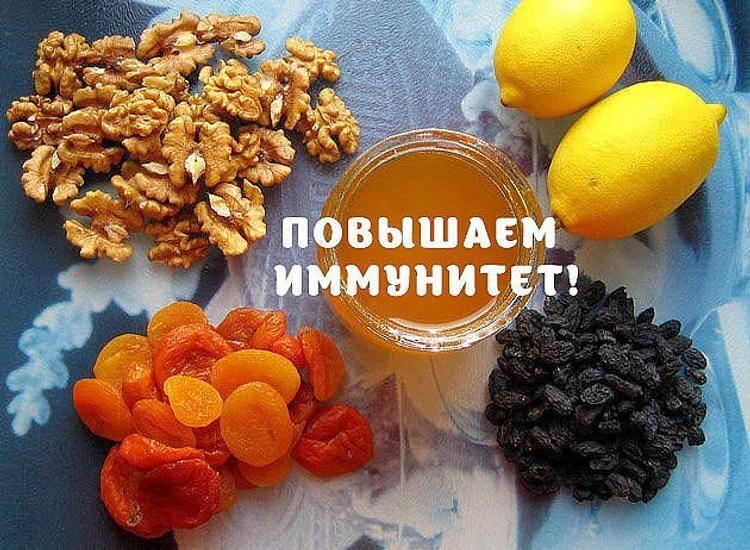 Укрепление иммунитета: как поднять иммунитет в домашних условиях взрослому человеку - imunele.ru