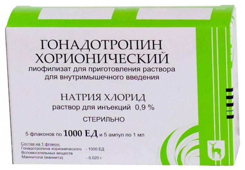 Гонадотропин хорионический. инструкция по применению. справочник лекарств, медикаментов, бад