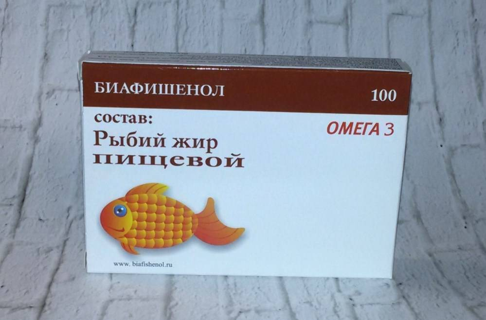 Помогает ли рыбий жир и омега-3 для похудения?