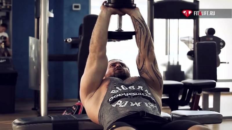 Упражнение пуловер с гантелью: техника, рекомендации по выполнению, ошибки