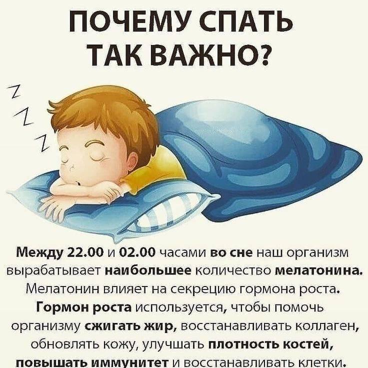 Как улучшить качество сна женщине или мужчине - толкование сна по сонникам