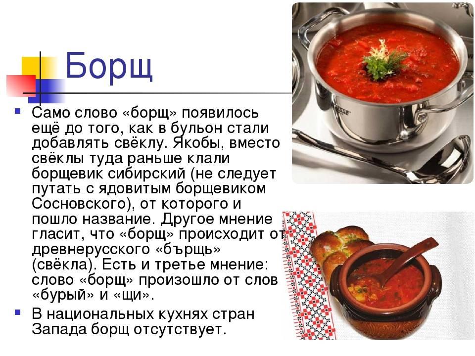 Действительно ли суп нужно есть каждый день? диетология против стереотипов - автор ирина колосова - журнал женское мнение