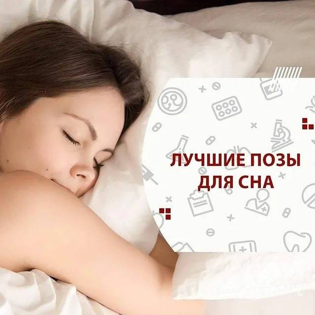 Что такое синдром задержки фазы сна и как его лечить :: здоровье :: рбк стиль