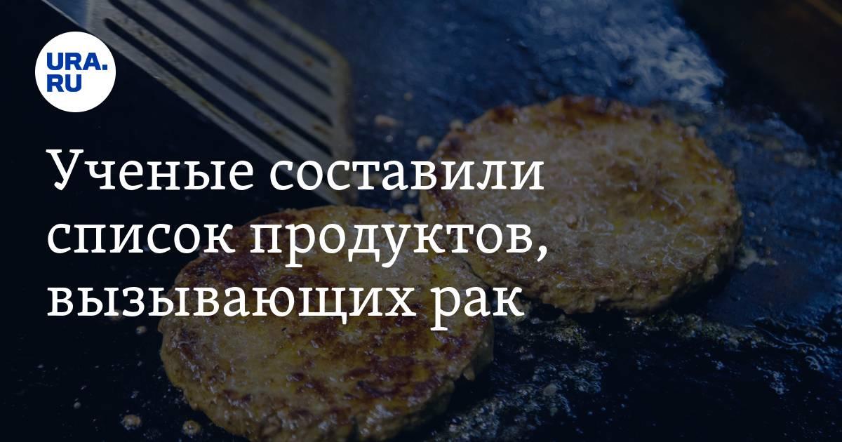 Жарим правильно. как приготовить еду и не навредить здоровью | питание и диеты | кухня | аиф челябинск