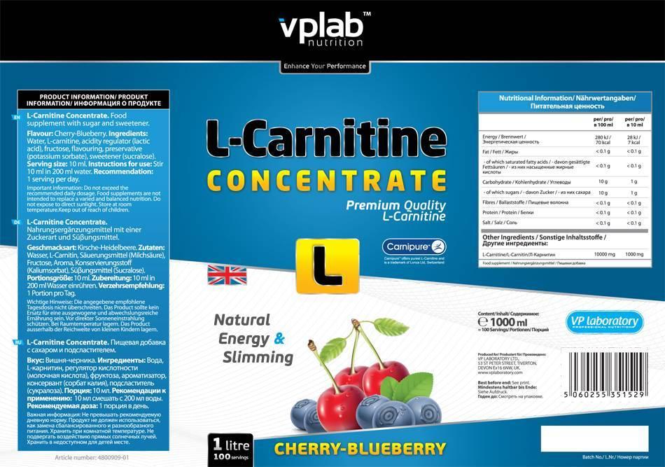 L-carnitine от vplab: концентрат и капсулы, как принимать