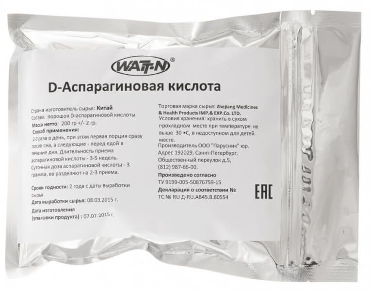 Полезные свойства и применение аспарагиновой кислоты