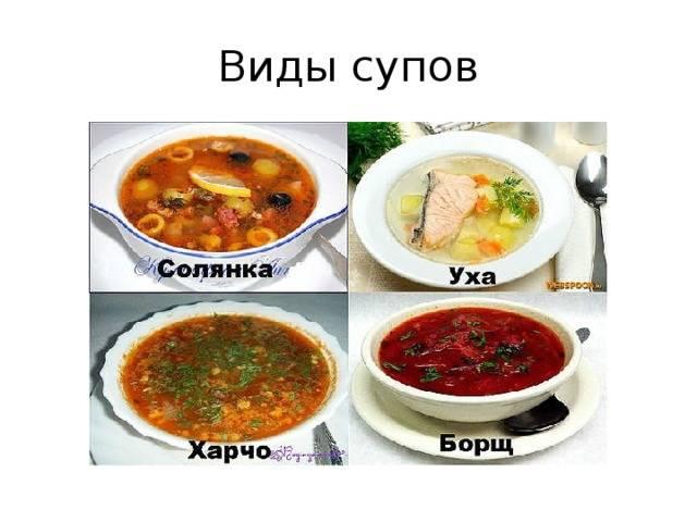 Нужно ли часто есть суп -