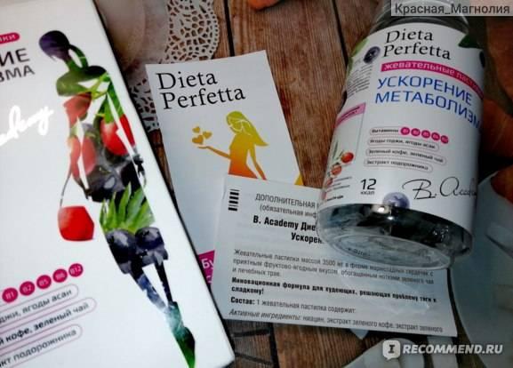 Худия для похудения: инструкция по применению, отзывы   компетентно о здоровье на ilive
