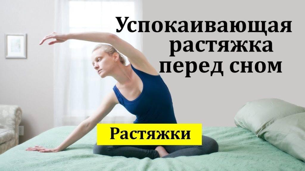 Комплекс эффективных упражнений для утренней зарядки мужчин