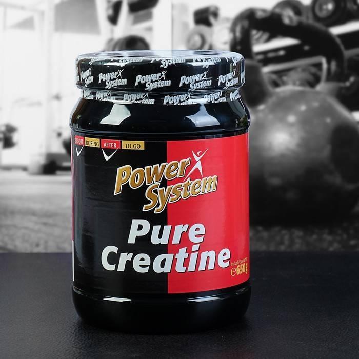 Pure creatine от power system: как принимать, отзывы