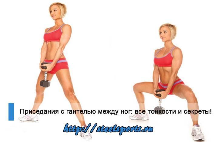 Как похудеть в ногах и бедрах быстро и эффективно: 30 дневный челлендж для сжигания жира на ногах