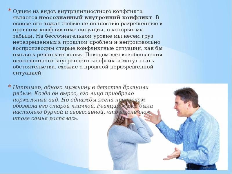 Отношения. говорить правду или нет   думочка