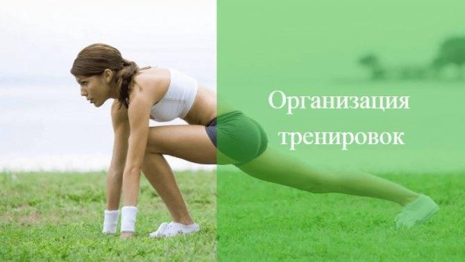 Тренировки и месячные. можно ли заниматься в тренажерном зале при месячных?