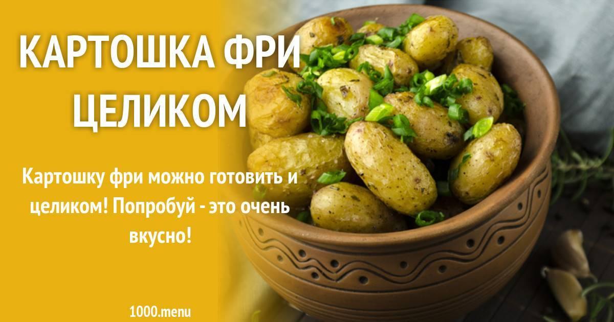 Картофель варёный в мундире — калорийность (сколько калорий в 100 граммах)