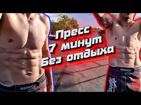 Тренируемся дома: что можно сделать за 7 минут - tony.ru