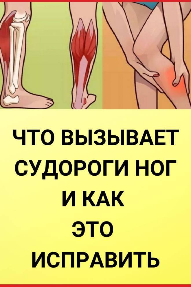 Нарушение функции органов, двигательные расстройства при болезнях нервной системы - медицинский центр «эхинацея»