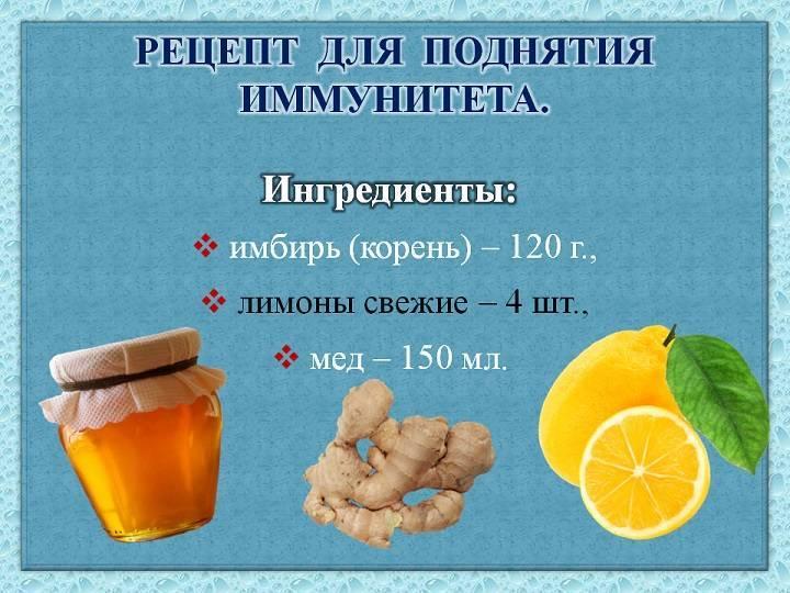 Эффективные способы поднять иммунитет взрослому