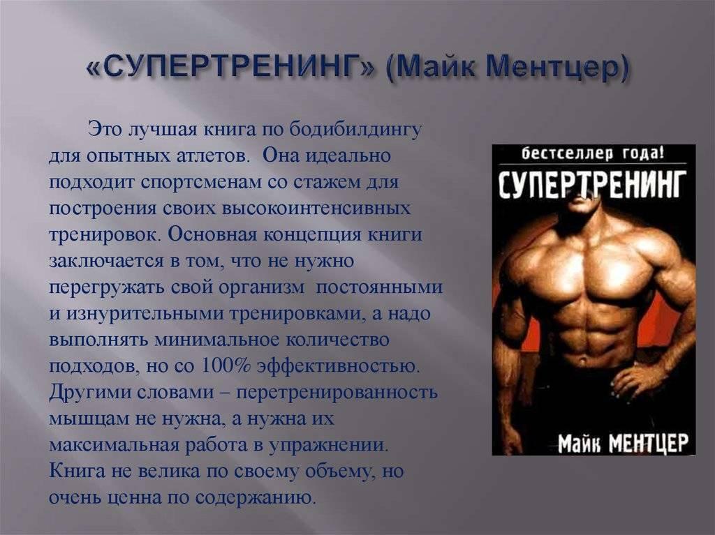 Майк Ментцер