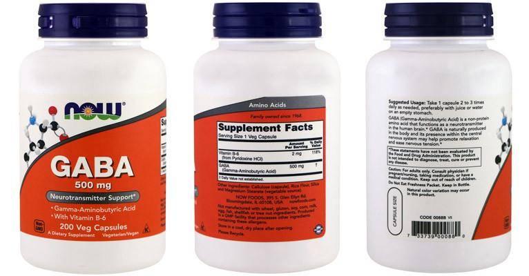 Орнитин: роль аминокислоты в организме, польза для спорта, вред и противопоказания