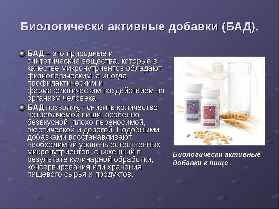 Сенолитики: лекарства от старости — новости и публикации — pharmedu.ru