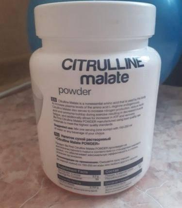Цитруллин или л-цитруллин: что это и как правильно принимать добавку?