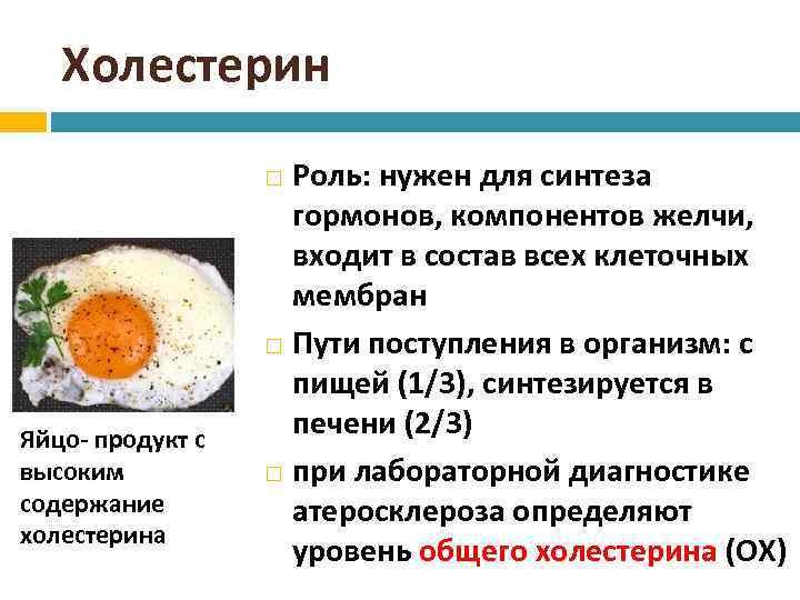 Можно ли употреблять яйца при беременности?   компетентно о здоровье на ilive
