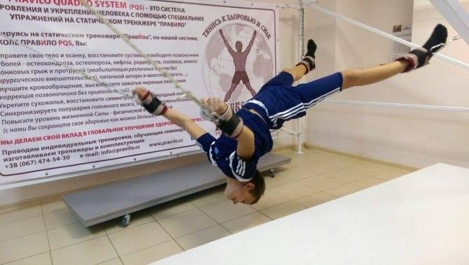 Преимущества индивидуальных тренировок в сравнении с групповыми и самостоятельными занятиями - lovefit.ru