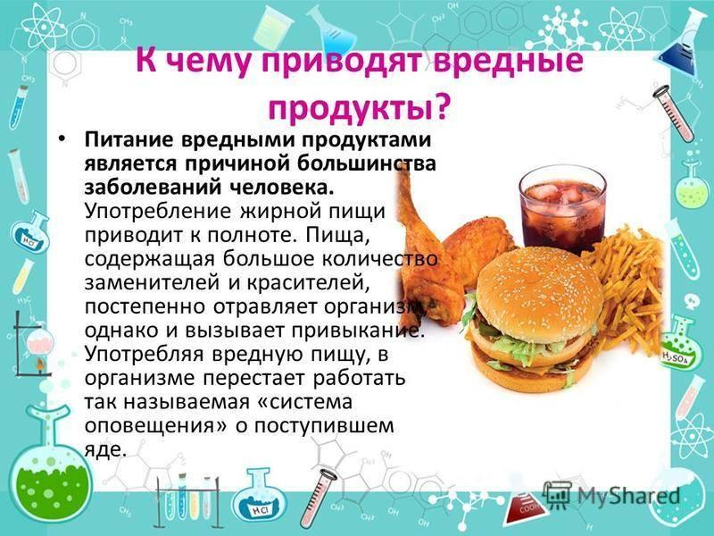 Питание/5 популярных диет, от которых вреда больше, чем пользы