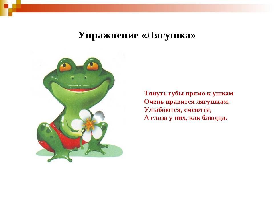 Универсальное упражнение «лягушка» для укрепления пресса: четыре в одном