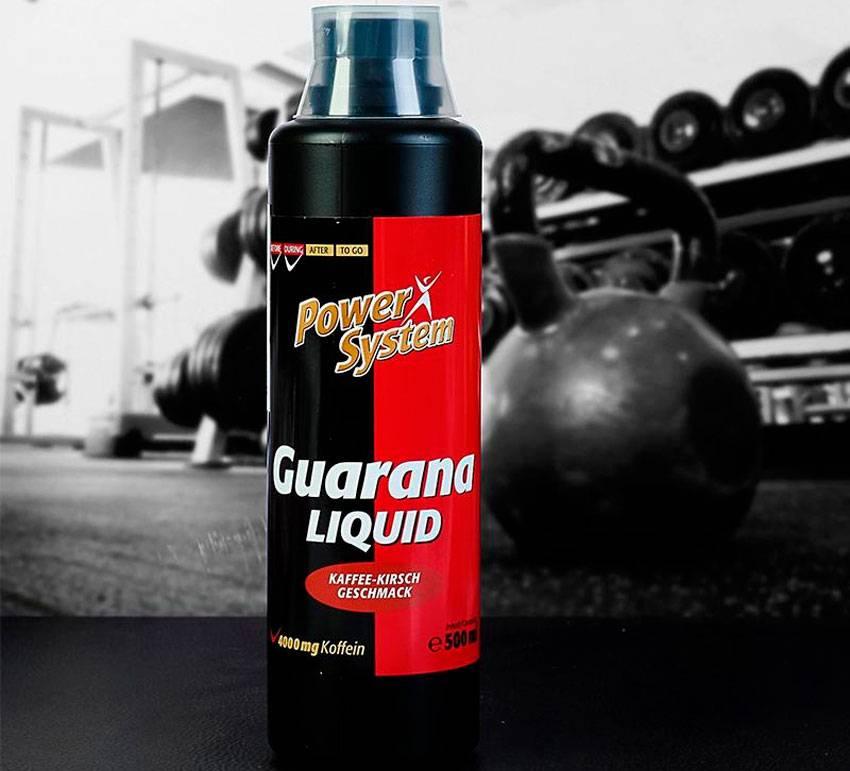Guarana liquid от power system: как принимать энергетик и отзывы