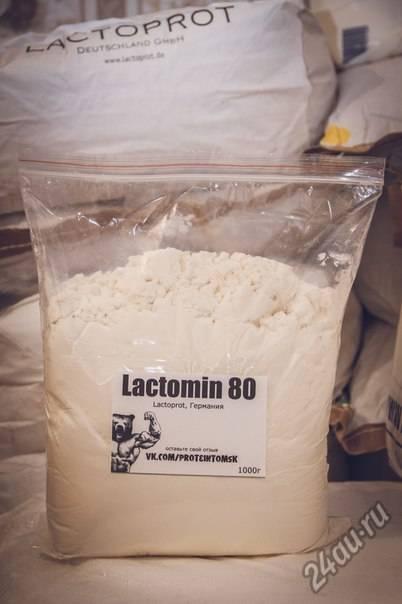 Лактомин 80: описание протеина, состав, как принимать и где купить