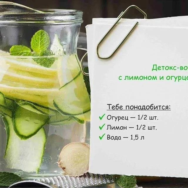 Вода с лимоном для похудения: полезные рецепты