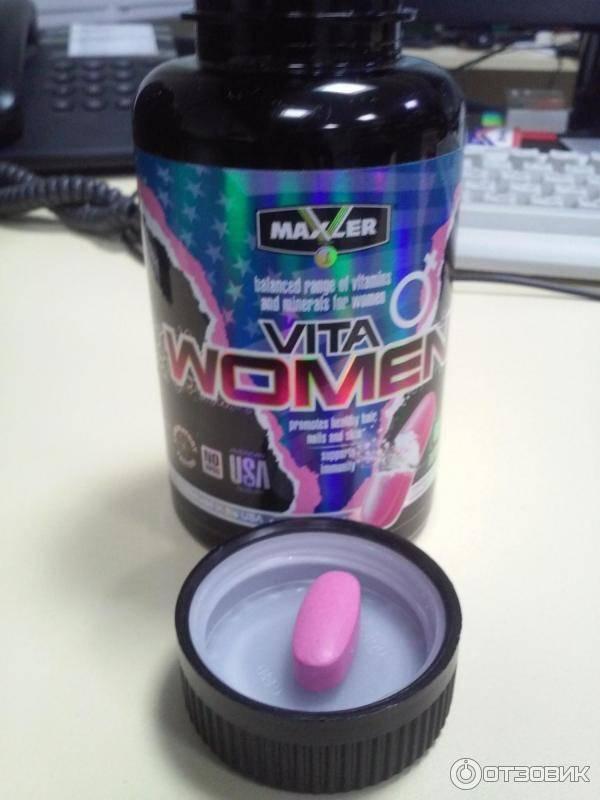 Vitawomen 90 табл (maxler)