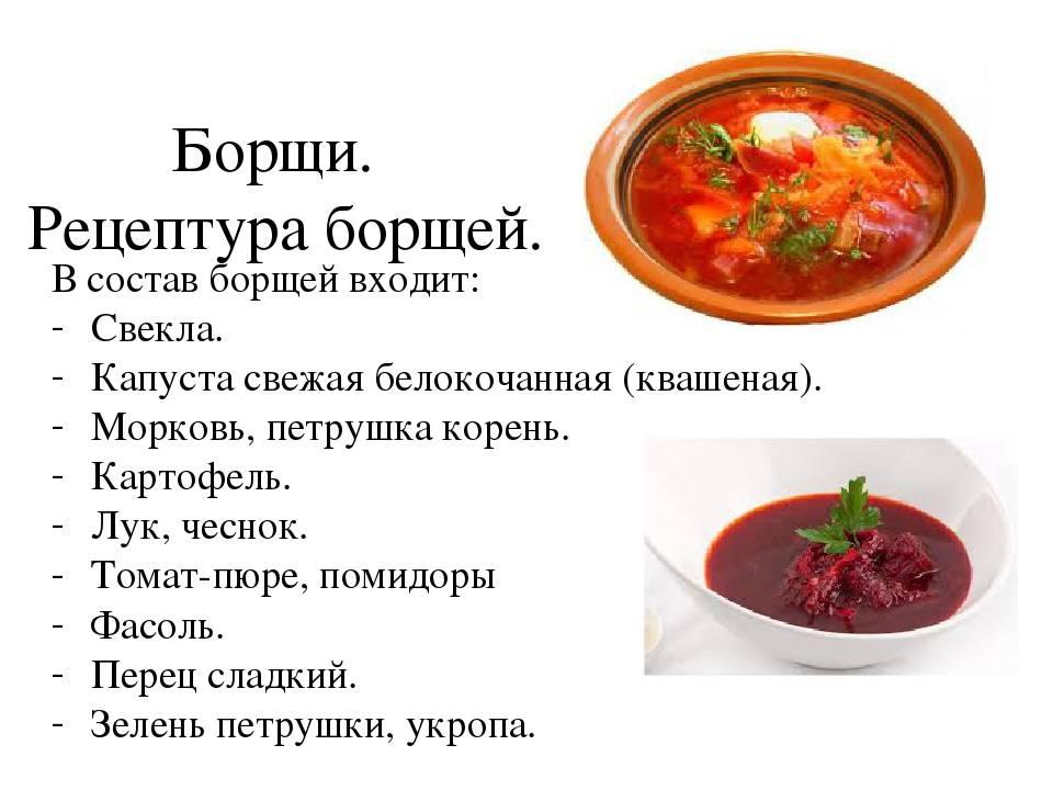 Польза и вред супа для организма