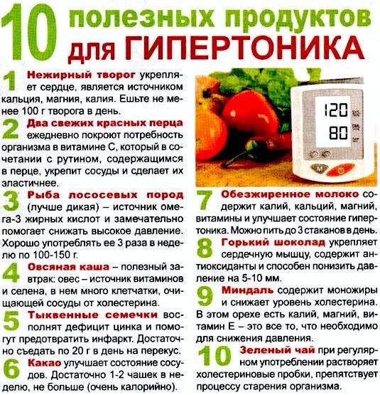 Как работать на даче с повышенным давлением без вреда для здоровья?   plastika-info.ru