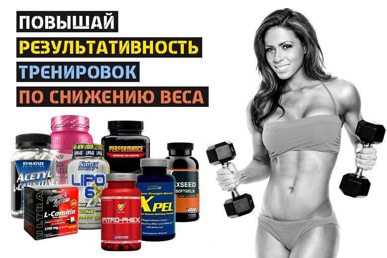 Протеин и его польза и вред для мужчин