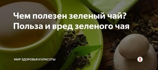 Чай, кофе или….? о пользе и вреде согревающих напитков