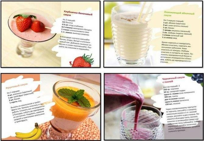 Рецепты белковых коктейлей для похудения в домашних условиях