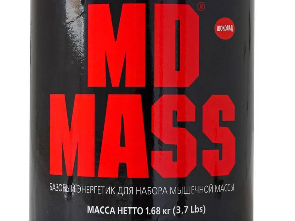 Как пить гейнер худым людям чтобы набрать мышечную массу