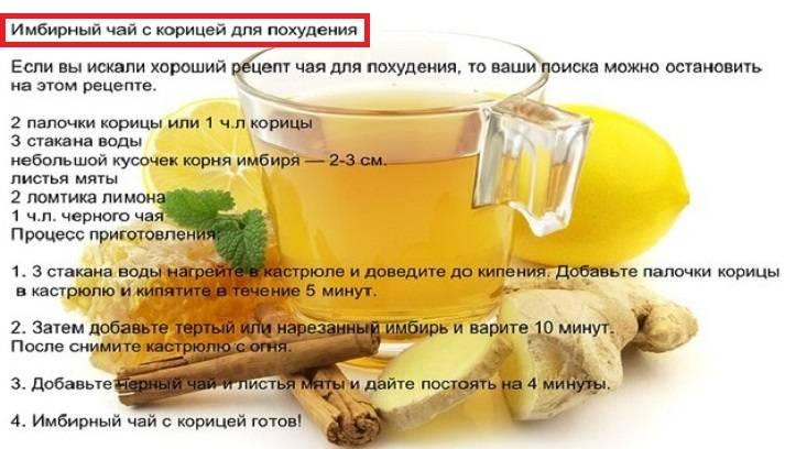 Как правильно пить корицу для похудения?