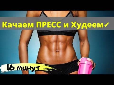 Как накачать пресс за месяц: упражнения на 30 дней для девушек и мужчин